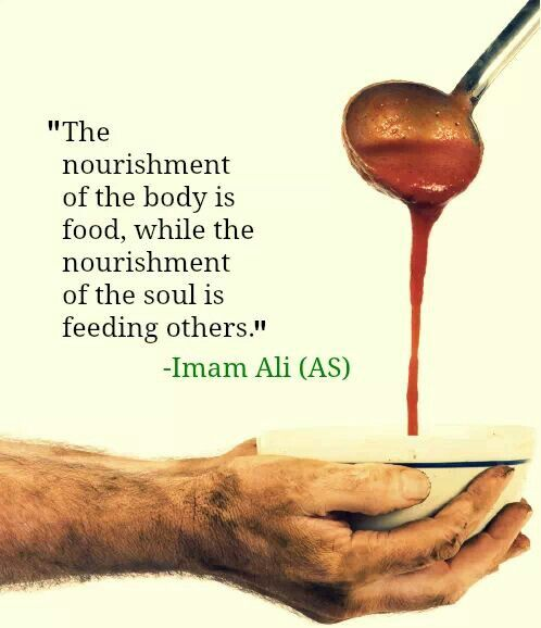 Imam-Ali-Feeding-Others